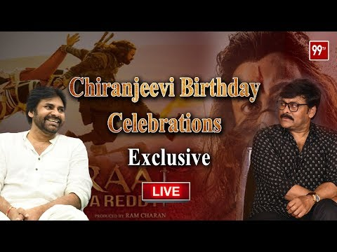 Live: Chiranjeevi Birthday Celebrations Exclusive | Shilpakala Vedhika | Pawan Kalyan | 99TV Telugu