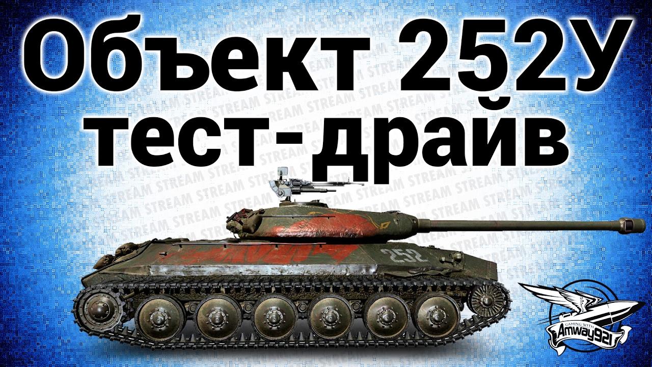ДТП автобус Волгоград Кишинев 23 01 2016 - YouTube