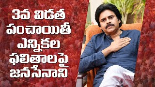 JanaSena Party Chief Sri Pawan Kalyan on 3rd Phase of AP Local Body Election Results