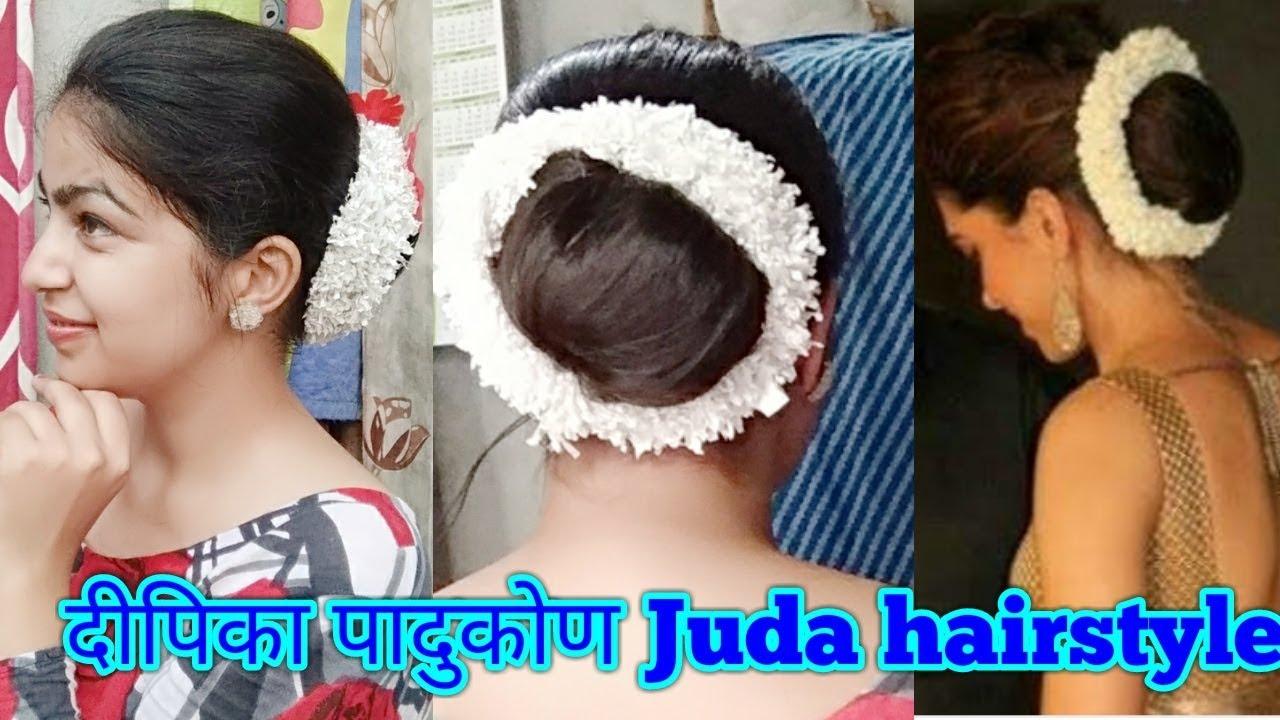 deepika padukon juda hairstyle    simple juda with gajra    how to make  simple juda with gajra