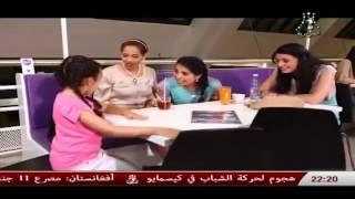 فاطمة فطيمة و فطومة الحلقة الثانية عشر Fatma Fatima W Fatouma Ep 12