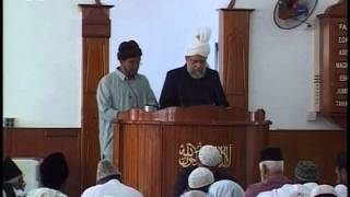 History of Ahmadiyyat in Mauritius, Urdu/French Friday Sermon 9 Dec 2005, Islam Ahmadiyya