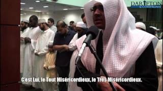 Ahmed Al Amin - Sourate Al Hashr [18-24]