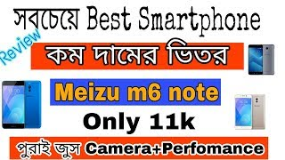 Best Low Budget Smartphone In 2018 Meizu Note 6 Review