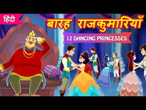 TinyDreams - Hindi Fairy Tales & Kids Stories channel