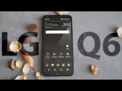 LG Q6 - Обзор