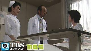 涼子(辻沢杏子)は父親が心筋梗塞を起こし手術することになったため、急遽...