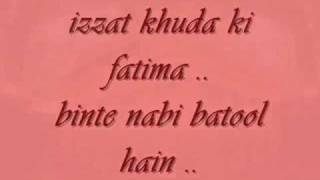 Izzat Khuda Ki Fatima S A - Rahat Fateh Ali Khan