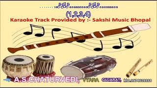O Rabba koi to bataye ...Karaoke with lyric by as chaturvedi &sakshi music
