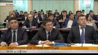 О проблемах казахстанского бизнеса говорили в столице