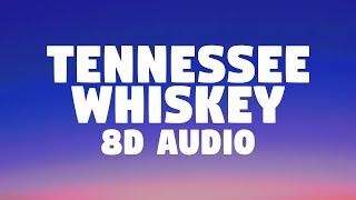 Chris Stapleton - Tennessee Whiskey (8D Audio)