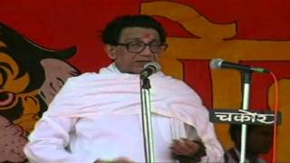 Remembring Balasaheb Thackeray third death anniversary seg 2