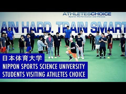 日本体育大学 Nippon Sport Science University Students visiting Athletes Choice