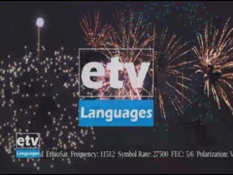 ETV LANGUAGES- English News…March 29/2018