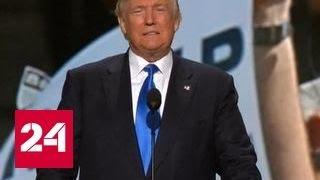 Новая порция скандальных высказываний Дональда Трампа. Видео