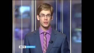 200 юных красноярцев перешли на домашнее обучение