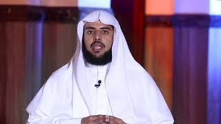 برنامج وقوف القرآن - الحلقة 02