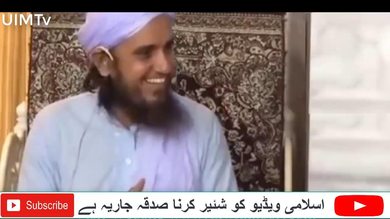 Download Hazrat Suleman A S  ka Waqia by  Mufti Tariq Masood