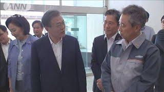 文大統領また日本の不当訴え「福となす機会に」(19/08/08)