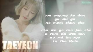 TAEYEON (태연) - Rain (태연) [Easy-Lyrics] Mp3