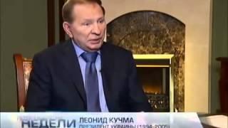Срочно!Украина сегодня 17.02.15.Минские переговоры.Интервью Леонида Кучмы.
