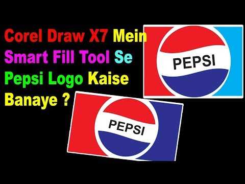 How To Use Smart Fill Tool To Create Pepsi Logo  In Coreldraw X7 In Hindi