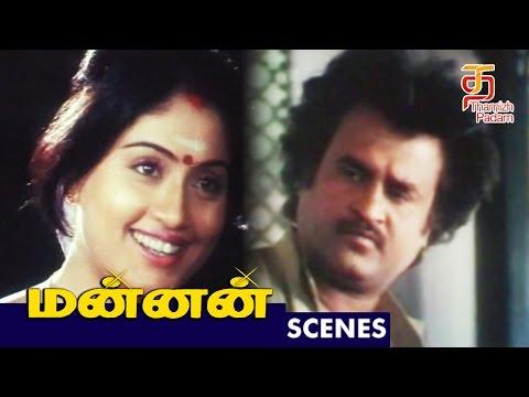 Mannan movie climax scene | Mannan Tamil Movie Scenes | Rajinikanth | Khushboo | Ilayaraja