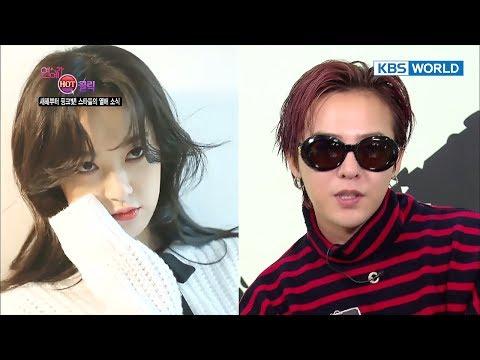 Celebrity HOT Clicks: 2017 KBS Drama Awards/G-Dragon/Lee Joon [Entertainment Weekly/2018.01.08]