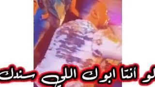 حالات. واتس. 🔥شريف المصري 🔥الكلام علي جدعنه 💪 لو انتا ابوك اللي سندك 👊2020