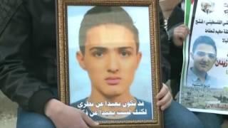 كشف مقابر سرية لعرب وفلسطينيين في إسرائيل
