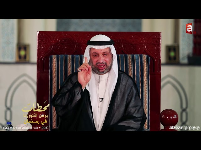 الطهارة والنظافة في زمن الكورونا - محطات مع السيد مصطفى الزلزلة حلقة 11