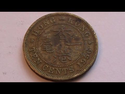 Old Hong Kong Queen Elizabeth II Coin