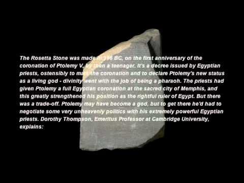 BBC Macedonia RADIO 4 - The Rosetta Stone (1/2).