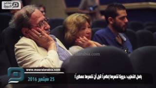 مصر العربية | باسل الخطيب: حروبنا نخسرها إعلاميًا قبل أن نخسرها عسكريًا