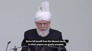 This Week With Huzoor - 17 May 2019