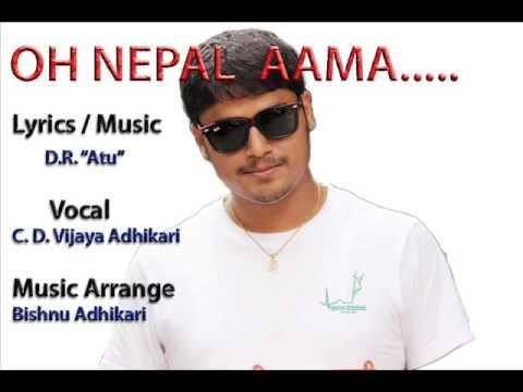 Karaoke Music Track || OH NEPAL AAMA By Dr Atu ft CD Vijaya Adhikari