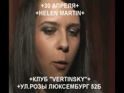 helen martin.avi