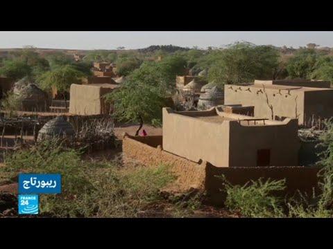...مدينة أغاديز في النيجر.. من وجهة للسياح الأوروبيين إل  - نشر قبل 1 ساعة