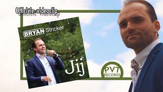 Bryan Stricker - Jij (officiële videoclip)