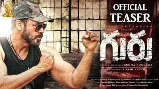 Guru Telugu Movie Official Teaser | Venkatesh | Ritika Singh