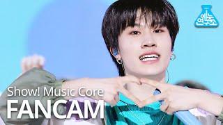 [예능연구소] 트레저 방예담 직캠 'MY TREASURE' (TREASURE BANGYEDAM FanCam) @Show!MusicCore MBC210123방송