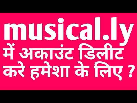 How to delete musically account Permanently in hindi