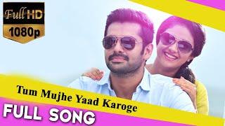 Mujhe Khone Ke Baad Tum Mujhe Yaad Karoge | New Heart Touching Song| Real Romantic Love Story