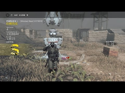 METAL GEAR SURVIVE [Daily Missions] [Wrecked Base] [Extreme Solo] (S Rank) 1/2