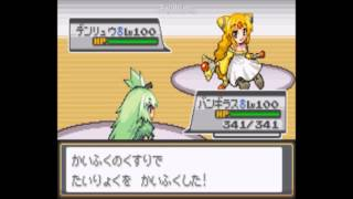 【萌えもんきらぼしver】ジムリーダー連戦2 vsトウキ・テッセン・アスナ thumbnail