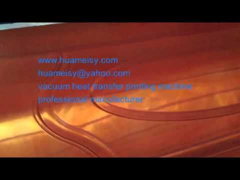 vacuum heat transfer printing machine special for metal door frame