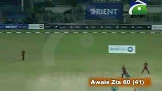 pakistan domestic cricket best shot sixes flv