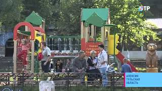 видео Достопримечательности Алексина