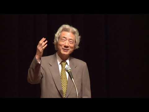 小泉純一郎氏講演会(山口) 「日本の歩むべき道」