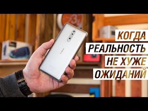 НЕ обзор Nokia 8: опыт использования в 1 день + распаковка. Сравнение Xiaomi Mi Mix 2 с Nokia 8